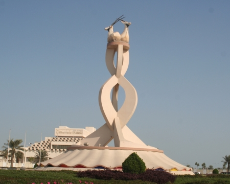 Oryx Roundabout