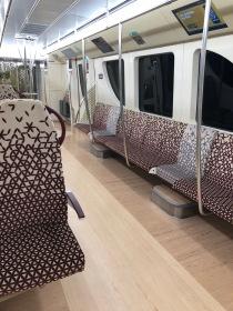 family seating on Doha Metro